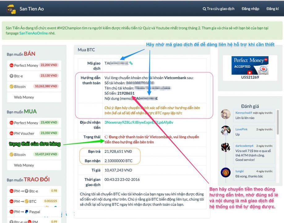مرحلہ 2: سینٹینا ڈاٹ کام پر ویکیپیڈیا خریدیں اور فروخت کریں