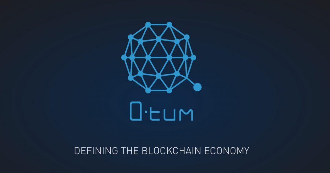 Що таке Qtum?