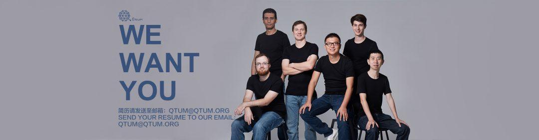 Команда з розвитку Qtum
