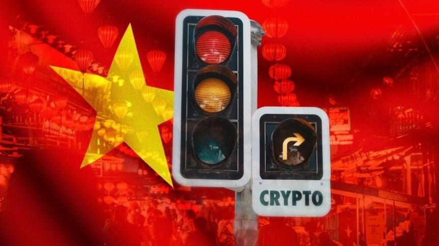 النقود الإلكترونية فيتنام