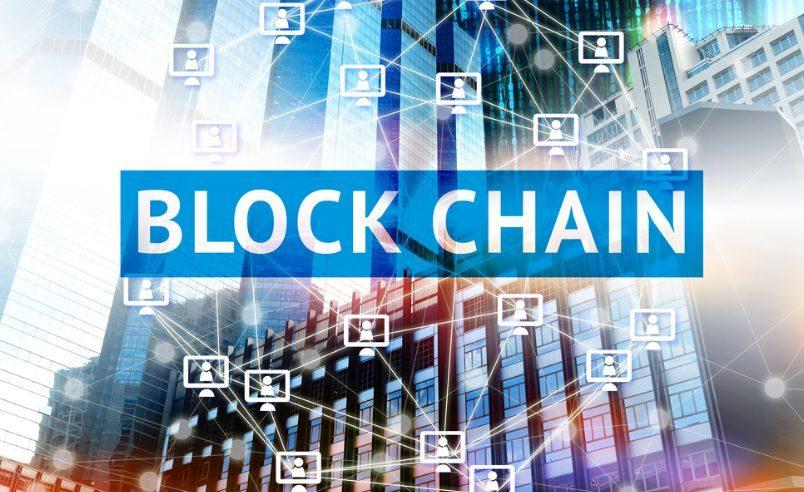 Как технология Blockchain повлияет на банковскую индустрию?