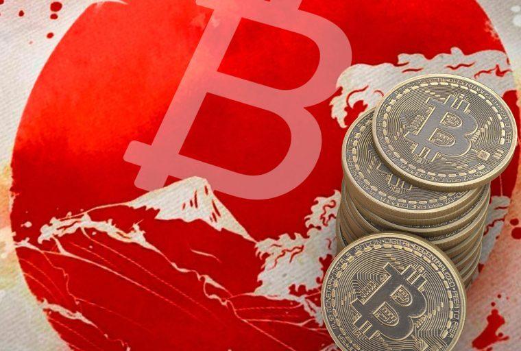تريد اليابان أيضًا إصدار العملات المشفرة