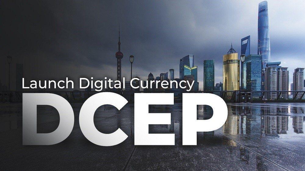 ستختبر الصين إصدار العملة الرقمية DCEP في مدينتين كبيرتين