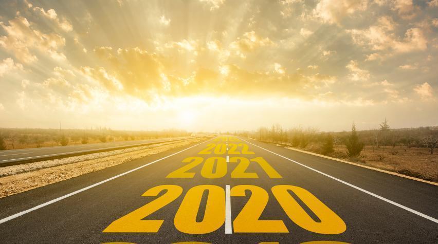 افاق المستقبل