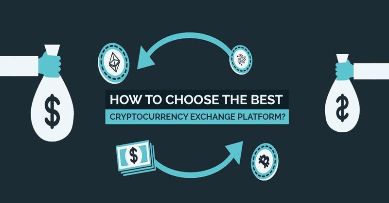 Какой обмен следует выбрать?