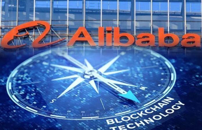 اتخذت Alibaba الخطوات الأولى لتطبيق Blockchain على نطاق واسع