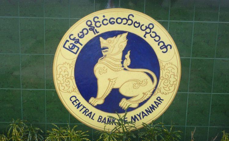 NHTW Myanmar tuyên bố tiền điện tử bị cấm, người dùng lên tiếng phản đối