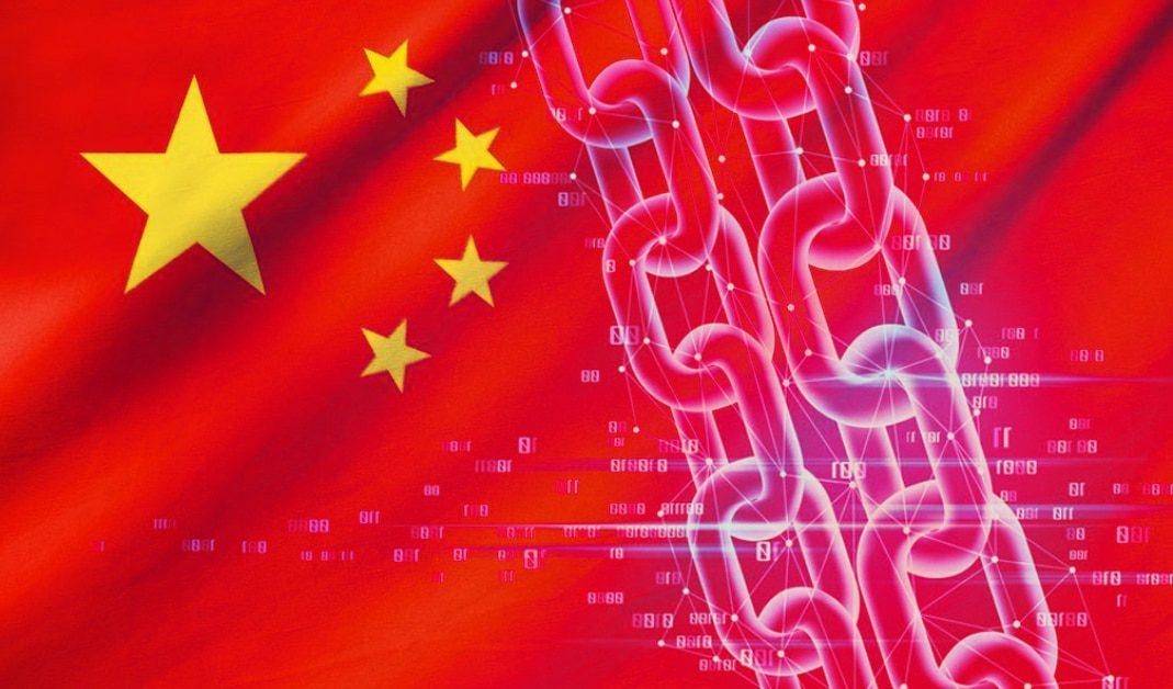 تقترح الجمعية الوطنية الصينية إنشاء صندوق تنمية Blockchain