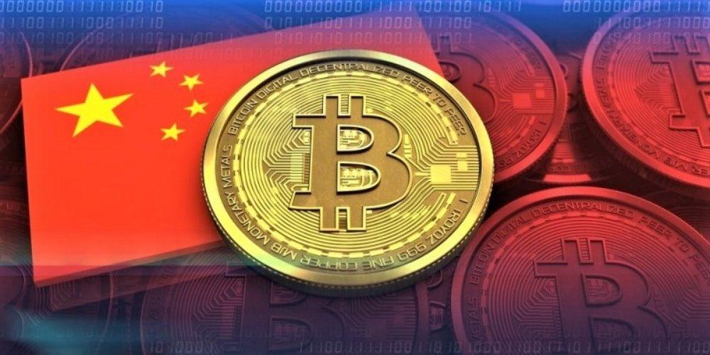 Đánh giá Blockchain của Trung Quốc: Bitcoin xếp hạng thứ 12, đứng nhất là cái tên quen thuộc