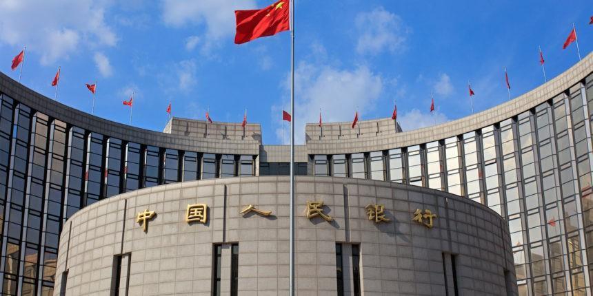 Cựu Chủ tịch Ngân hàng Nhân dân Trung Quốc dành lời khen ngợi cho Bitcoin