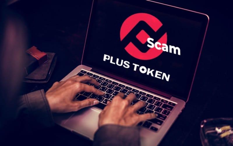 ينقل مشروع PlusToken للاحتيال كميات كبيرة من العملة المشفرة