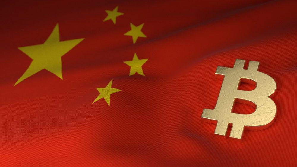 لماذا يمكن لليوان الصيني أن يساعد في ارتفاع سعر البيتكوين