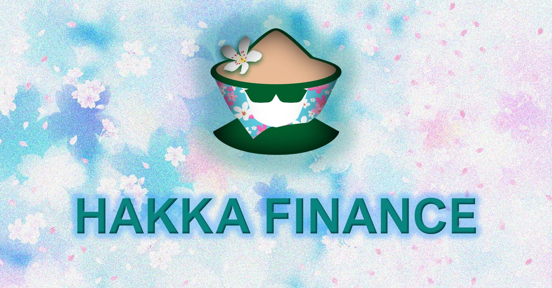 什么是客家金融