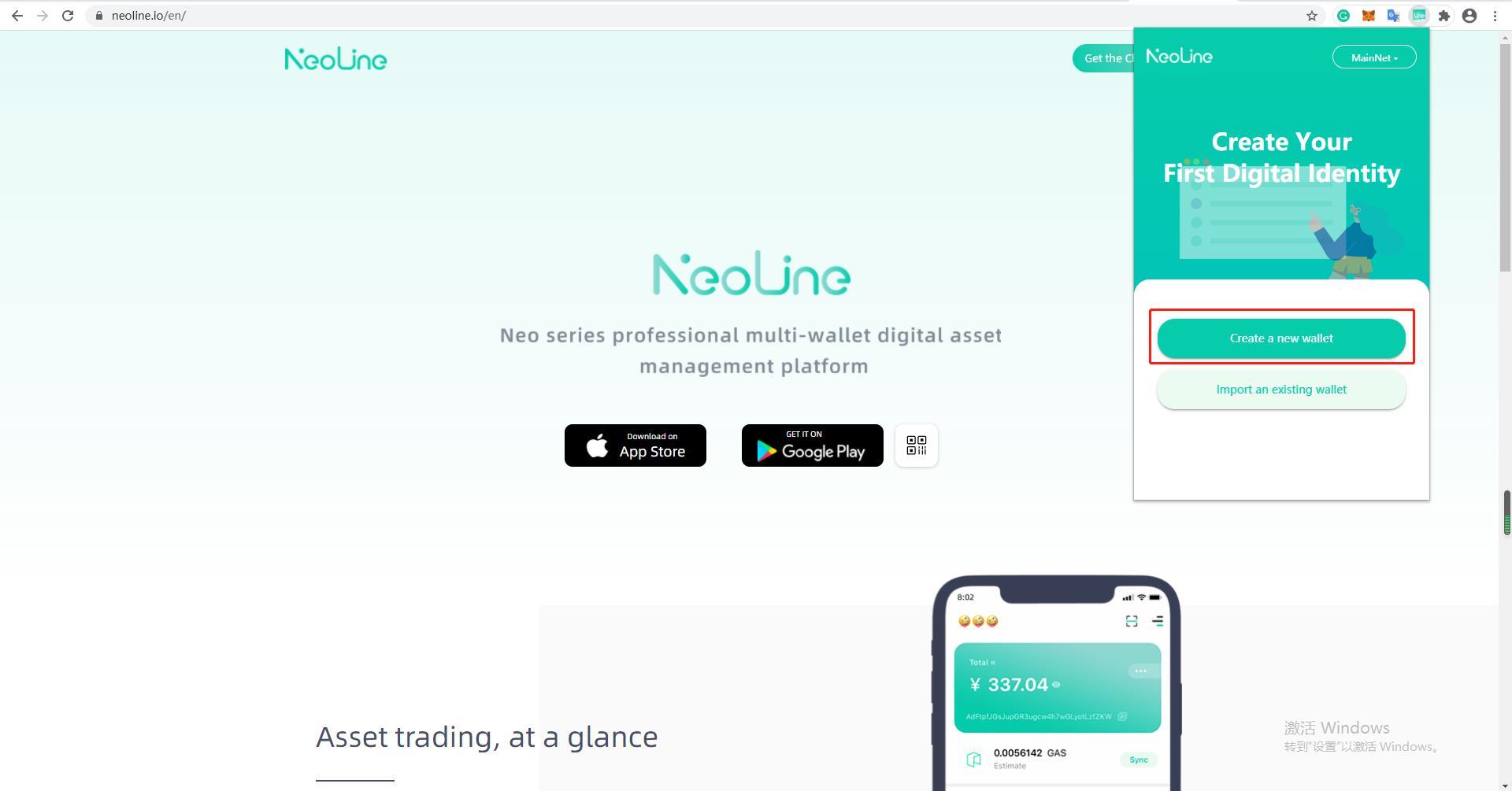 Создать новый кошелек neoline