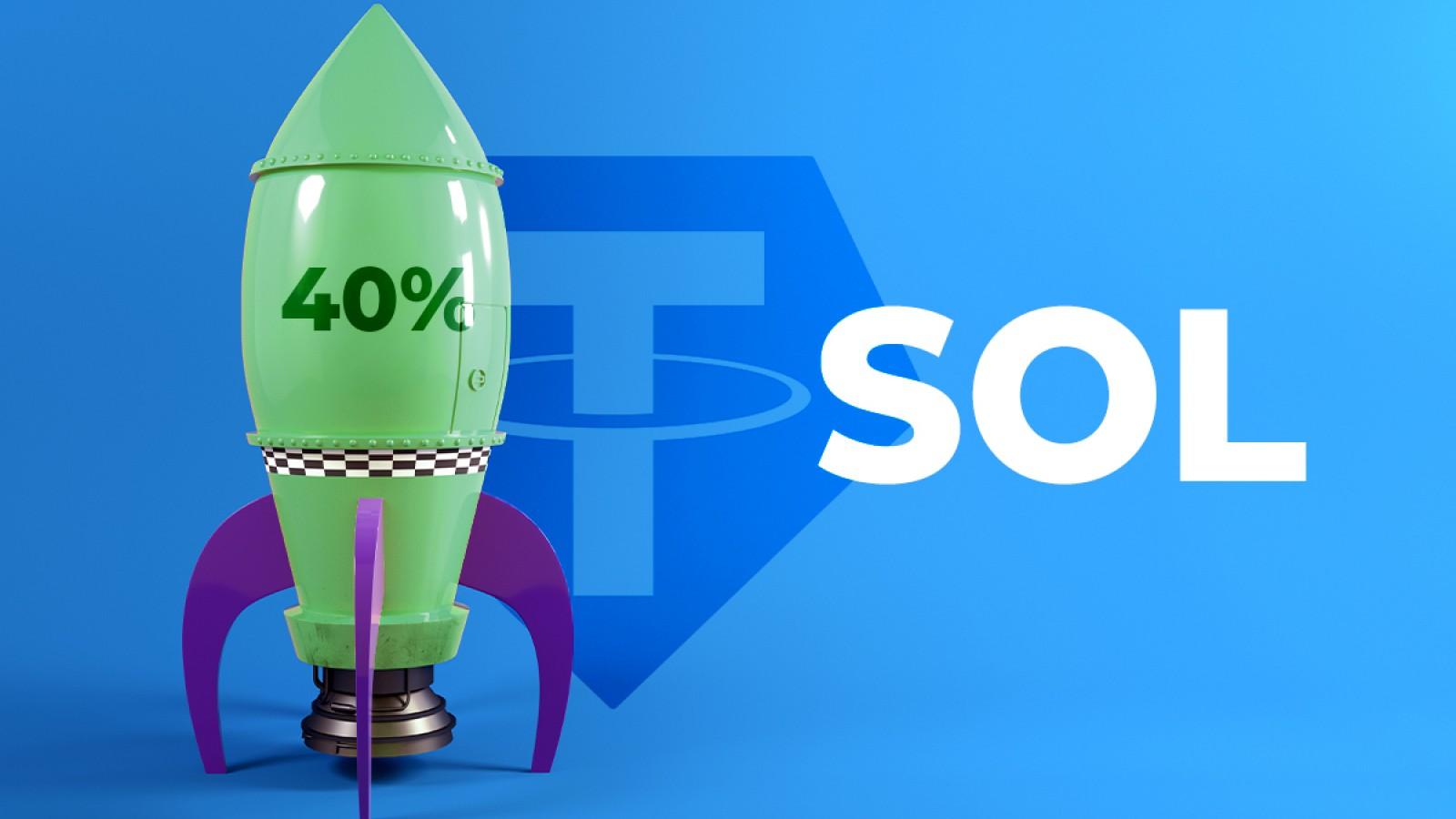 ថិនបានរត់គេចខ្លួន Ethereum ដើម្បីលេងជាមួយ Solana's Blockchain តម្លៃ SOL បានហោះជិត ៥០%