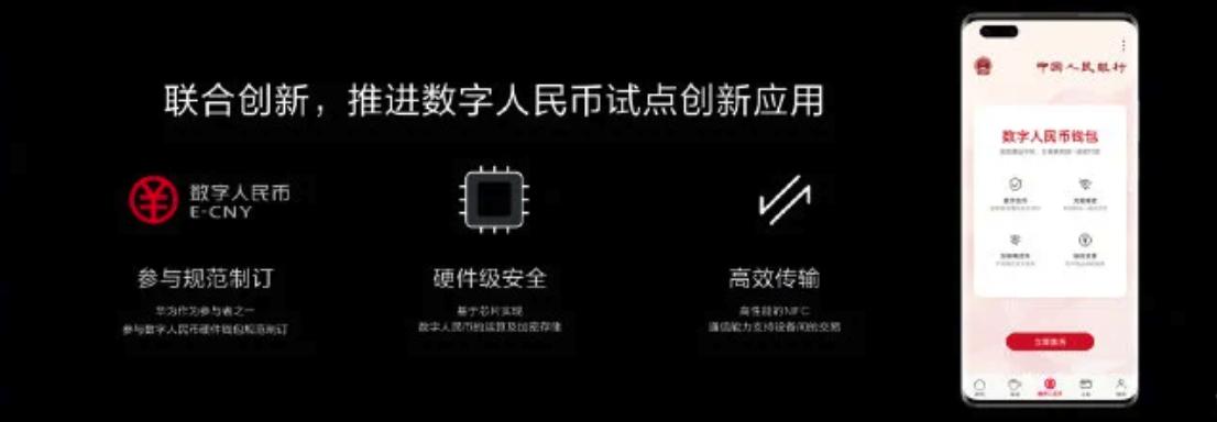 Huawei Mate 40 bude nejnovějším pohodlným výkonovým modelem společnosti Huawei, který podporuje hardwarovou peněženku pro digitální měnu čínských jüanů