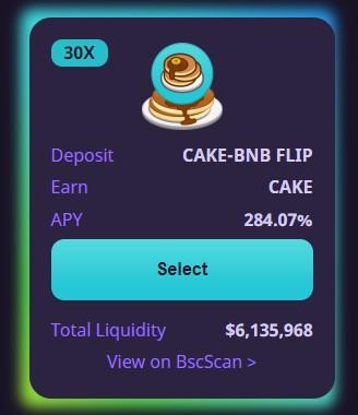 केक बीएनबी खेत