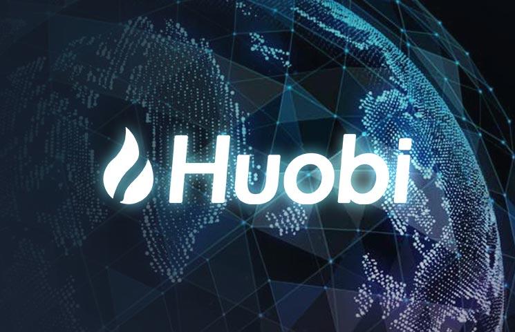 سيتم إطلاق بيئة اختبار Huobi Ecochain Heco رسميًا في 10 ديسمبر 12