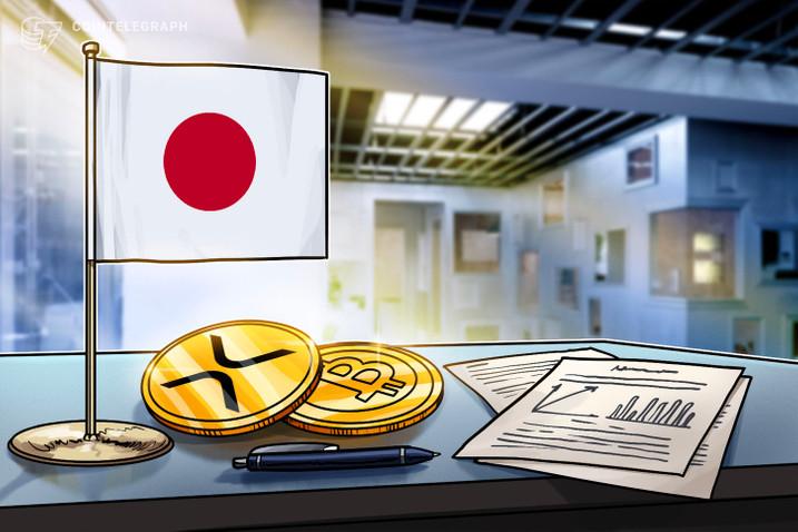 Hoa Kỳ xem XRP là chứng khoán nhưng Nhật Bản thì không