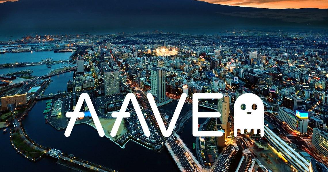 Giá AAVE tăng lên mức cao nhất mọi thời đại