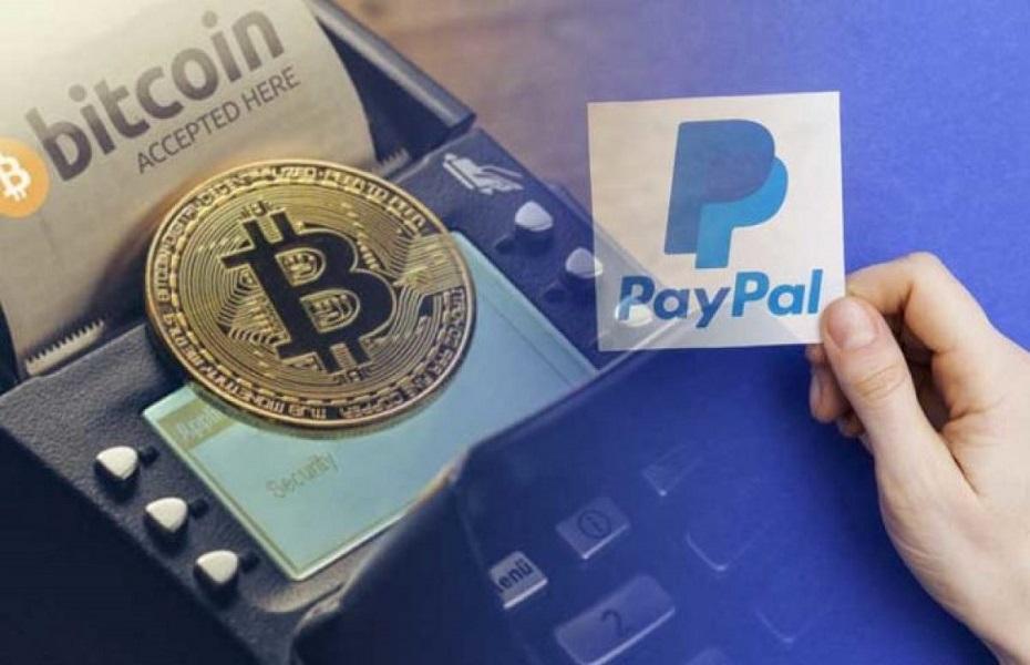 PayPal xử lý hơn 240 triệu USD đối với giao dịch tiền điện tử trong 24 giờ