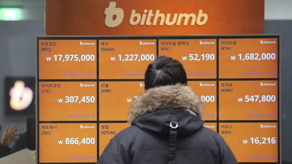 Sàn giao dịch tai tiếng Bithumb chuẩn bị được mua lại với giá hơn 450 triệu USD