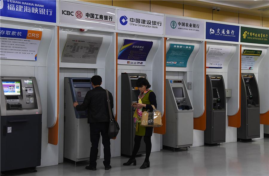 چین یوآن کے ساتھ ڈیجیٹل اے ٹی ایم کی جانچ کرتا ہے