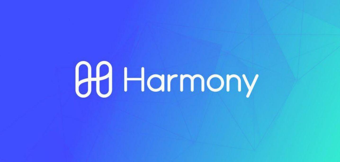 زاد Harmony (ONE) بأكثر من 200٪ بعد دمج شبكة Ethereum