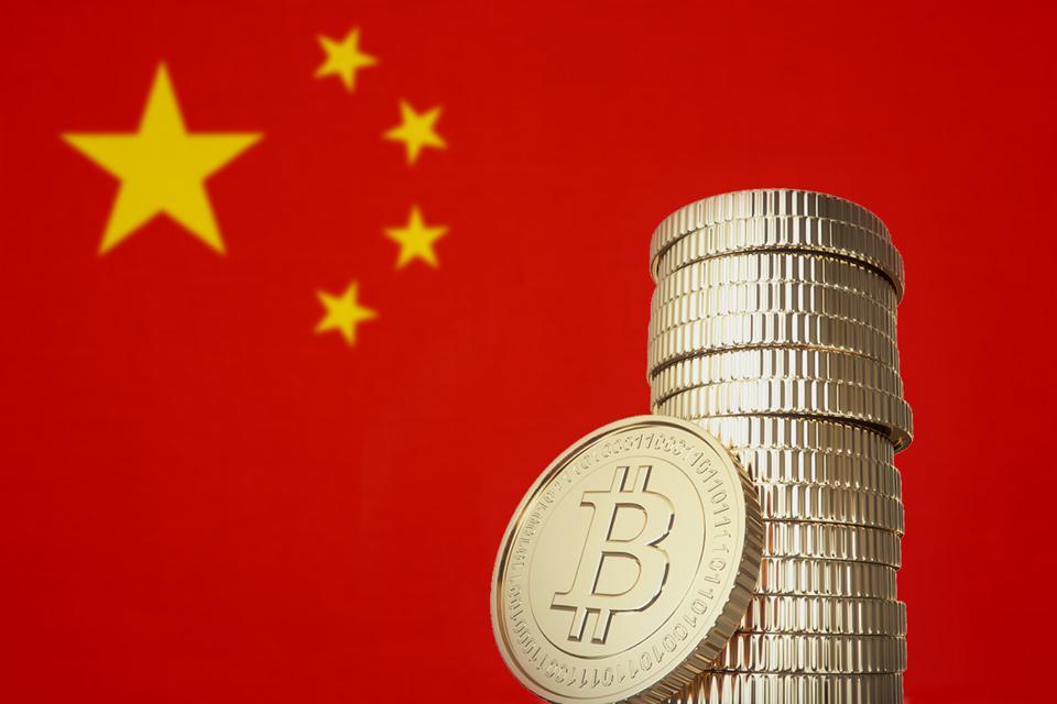 Trung Quốc ngày càng xem trọng Bitcoin