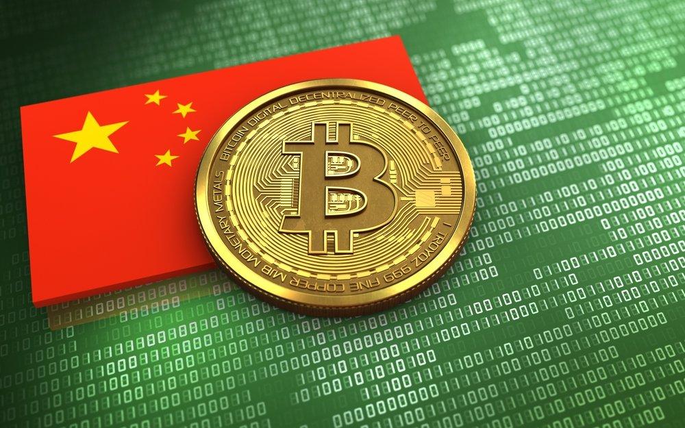 «Биткойн может стать финансовым оружием Китая, подрывающим позиции фиатной валюты»