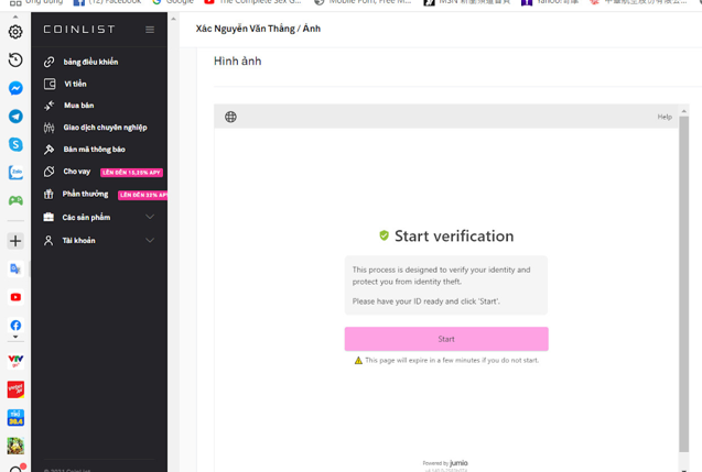 start verification
