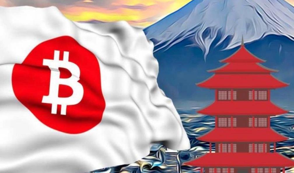 Nhật Bản cảnh báo Binance hoạt động không giấy phép