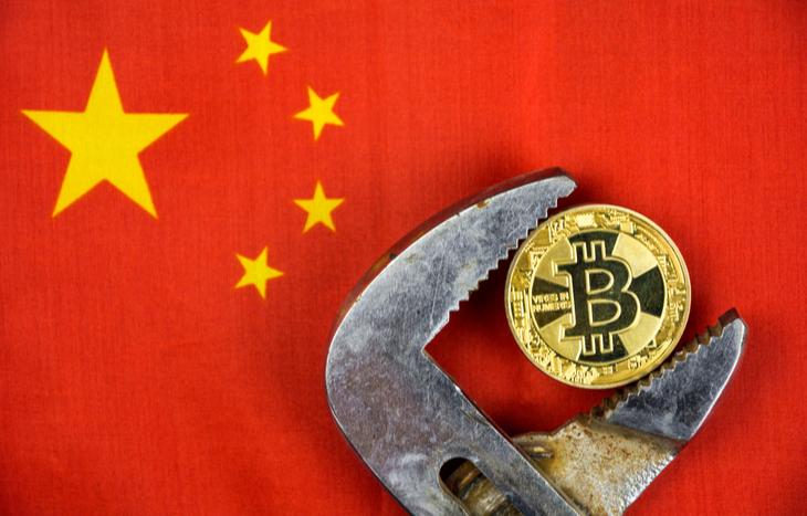 Ngân hàng Trung Quốc cấm sử dụng tiền mã hóa