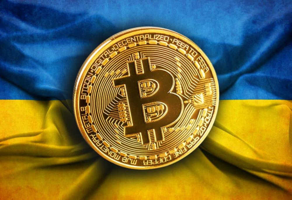 Ngân hàng điện tử Ukraine sẽ cung cấp giao dịch Bitcoin