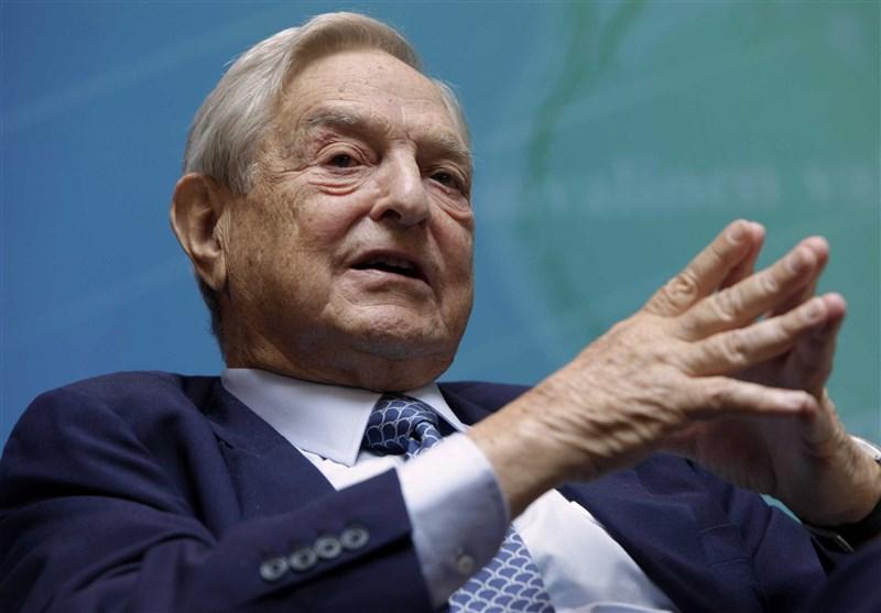 """Quỹ đầu tư của tỷ phú George Soros """"bật đèn xanh"""" giao dịch Bitcoin?"""