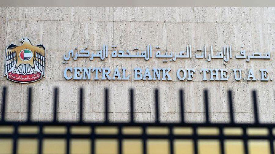 UAE lên kế hoạch triển khai tiền kỹ thuật số