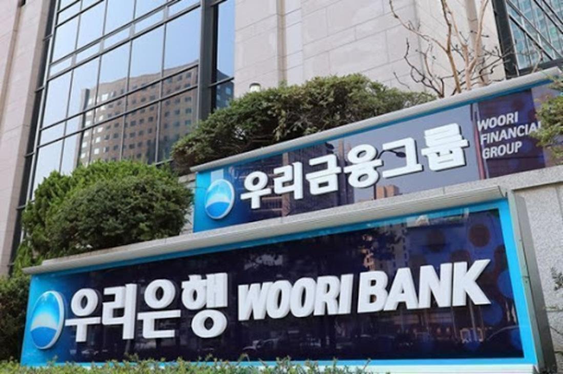 Ngân hàng Woori